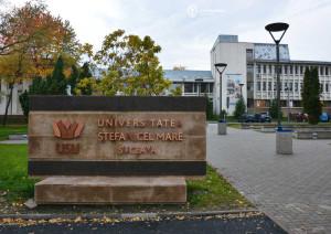 """Universitatea """"Stefan cel Mare"""" din Suceava"""