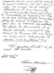 Finalul unei scrisori a lui Aron Pumnul catre Paul Banut