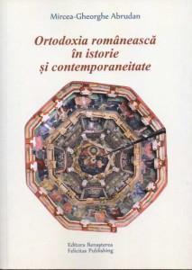 Coperta cărţii: Iisus Hristos Pantocrator, Mănăstirea Dragomirna. Foto: Petru Palamar